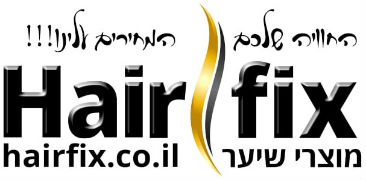 HairFix.co.il
